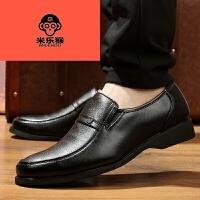 米乐猴 商务休闲鞋男男鞋青年商务休闲皮鞋春季英伦潮鞋系带板鞋韩版透气
