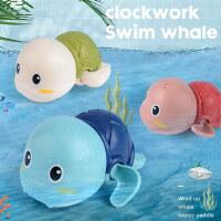 宝宝洗澡玩具婴儿沐浴发条小乌龟儿童游泳戏水玩具男孩女孩抖音款