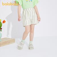 【抢购价:29】巴拉巴拉宝宝短裤女童休闲裤夏装小童儿童裤子条纹宝宝潮