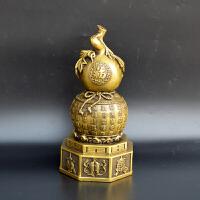 家居风水工艺品摆件 铜八宝福字牡丹花八卦底座元宝葫芦