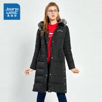 [满99减10元/满199减30元]真维斯女装 冬装新款 宽松长款连帽羽绒外套