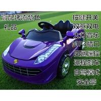 婴儿童电动车四轮遥控汽车男女小孩摇摆充电童车宝宝玩具车可坐人