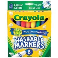 美国Crayola绘儿乐 8色可水洗粗头水彩笔马克笔 套餐组 58-7808