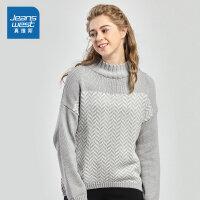 [秒杀价:43.9元,新年不打烊,仅限1.22-31]真维斯女装 冬装 休闲宽松织花长袖毛衣