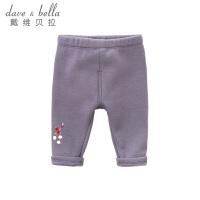 [3折价:53.1]加绒戴维贝拉秋冬新款女童长裤 宝宝弹力裤DBJ7865