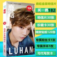 EXO鹿晗写真集歌词本新专辑XXVII+周边同款赠签名海报明信片CD