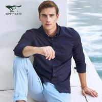七匹狼衬衫春季中青年男士时尚休闲纯棉长袖衬衫男装衬衣