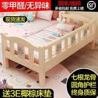 实木儿童床男孩分床神器女孩公主小床婴儿床拼接床加宽床边带护栏