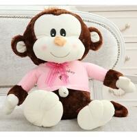 猴子公仔大号抱枕毛绒玩具儿童布娃娃玩偶情人节礼物生日 开心猴 粉色 大号 90厘米
