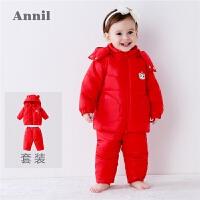 【3件3折:149.7】安奈儿童装男女宝宝棉衣套装连帽厚冬装新款0-2岁婴幼儿套装