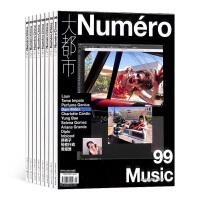 Numero中文版(大都市) 杂志订阅 1年12期2021年7月起订全年订阅 杂志铺