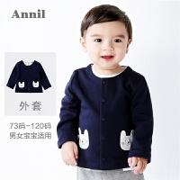 【3件3折:80.7】安奈儿童装婴童男女宝宝针织外套秋装新款洋气纯棉婴儿上衣