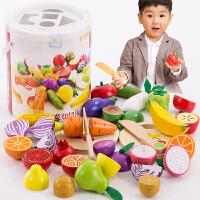 儿童切水果玩具男孩女孩宝宝木头制磁性蔬菜切切乐套装厨房过家家