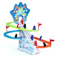 企鹅爬楼梯玩具上楼梯滑梯儿童1-2周岁3音乐电动轨道车男女孩宝宝 【充电版礼盒装】9企鹅/送充电套 充电池+充电槽