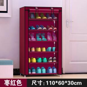 门扉 简易鞋柜 加厚无纺布防尘七层鞋柜创意i组合柜收纳鞋架