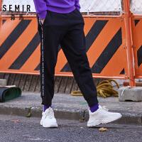 森马休闲长裤男春装运动卫裤男士韩版字母织带束脚裤子新款