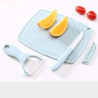 迷你水果刀三件套辅食切菜板套装宿舍家用长方形塑料加厚小砧板