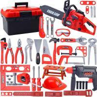 儿童工具箱套装宝宝仿真维修工具电钻螺丝刀修理过家家玩具男孩