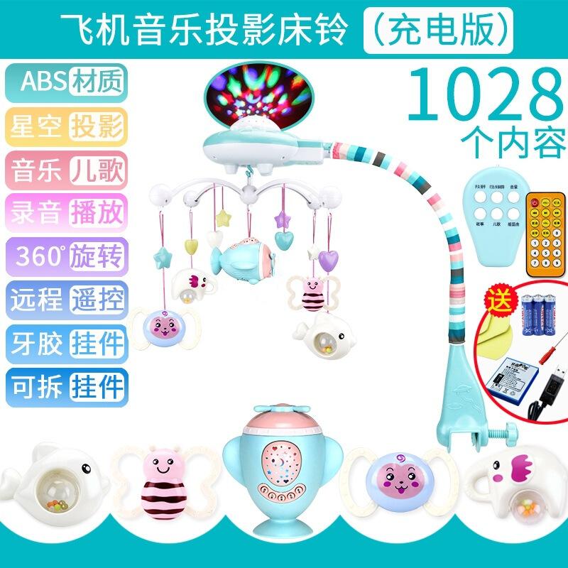 婴幼儿童玩具宝宝摇铃音乐旋转挂床头铃 发货周期:一般在付款后2-90天左右发货,具体发货时间请以与客服协商的时间为准