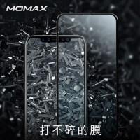 包邮支持礼品卡 Momax 摩米士 iPhone Xs max 玻璃膜 苹果iphoneXs 手机 iphonexr