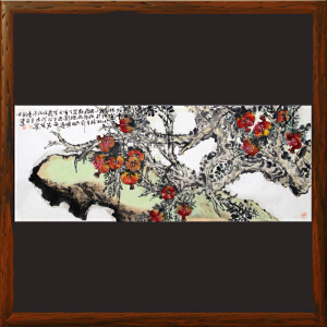 1.8米石榴画  高文选 中国国书画家协会会员【R2424】