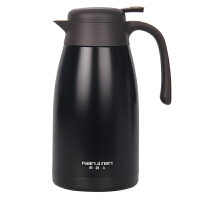 【当当自营】Nanjiren 保温壶家用不锈钢暖壶热水瓶保温瓶2L暖瓶 NJR201