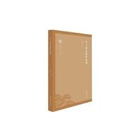 手工技艺保护论集(非物质文化遗产保护理论与方法丛书)赠品随机发送