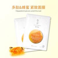 HANCHEONSOO/韩天水蜂蜜韩国正品多肽补水保湿提亮肤色面膜男女10片/盒