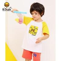 【3折价:68.7】B.duck小黄鸭童装男童短袖t恤纯棉中大童新款夏装儿童体恤潮BF2102905