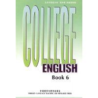 大学英语教程(6)