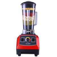 家用电动破壁机水果榨汁机商用料理搅拌机原汁机