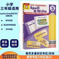 【三年级拼写练习】Skill Sharpeners Spell Write Grade 3 美国加州拼写技巧技能铅卷笔