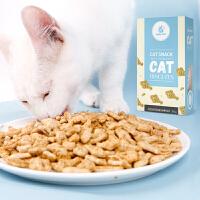 猫用小鱼饼干猫零食小鱼干*4盒幼猫磨牙猫薄荷猫咪零食