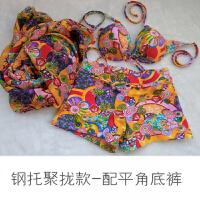 韩国李小璐同款温泉泳衣女钢托聚拢大码比基尼三件套小胸大胸泳装