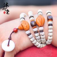 核雕问禅原籽顺白正月海南星月菩提子108颗佛珠手串手链