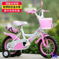 新款新品儿童自行车12寸14寸16寸18寸儿童童车2到9岁单车脚踏车