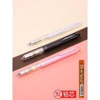 送铅芯 百乐HFMA-50R彩色速写摇摇自动铅笔0.5MM书写绘图不易断铅