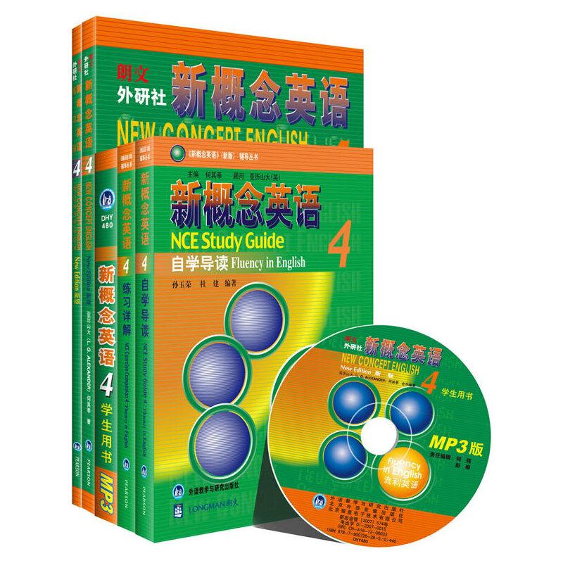 新概念英语4 高效学习组合(共4册)(含MP3光盘)(专供当当) 经典英语学习教材,至今销售过亿册!全新的教学理念、有趣的课文内容、全面的技能训练,提供完整、经过实践检验的英语学习体系,使读者在理解、口语、阅读、写作四项基本技能中发挥潜能!