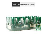 【 网易考拉】【自营】Perrier 巴黎水 含气天然矿泉水 330毫升 24罐