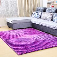 客厅/茶几垫/沙发地毯 现代简约时尚 办公室加厚地毯 1.6x2.3 现货