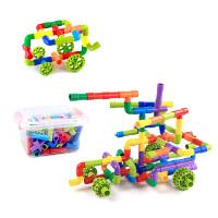水管道积木塑料拼装插男孩女儿童积木玩具3-6周岁