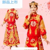 中式新娘礼服春夏敬酒服结婚旗袍喜服嫁衣龙凤褂女