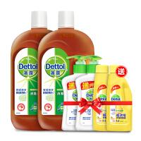 滴露(Dettol)消毒液 衣物除菌液家用杀菌地板宠物洗衣消毒750ml*2,送洗手液植物呵护400g,送家庭试用装超