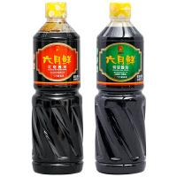 【包邮】六月鲜特级酱油1L+红烧酱油1L