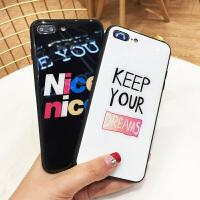 NICE个性iPhone6plus手机壳钢化玻璃苹果7外套ix/8/6硅胶壳情侣六