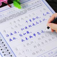 章紫光 钢笔字帖成人行楷练字帖 硬笔书法临摹练字贴中小学生行楷书字体