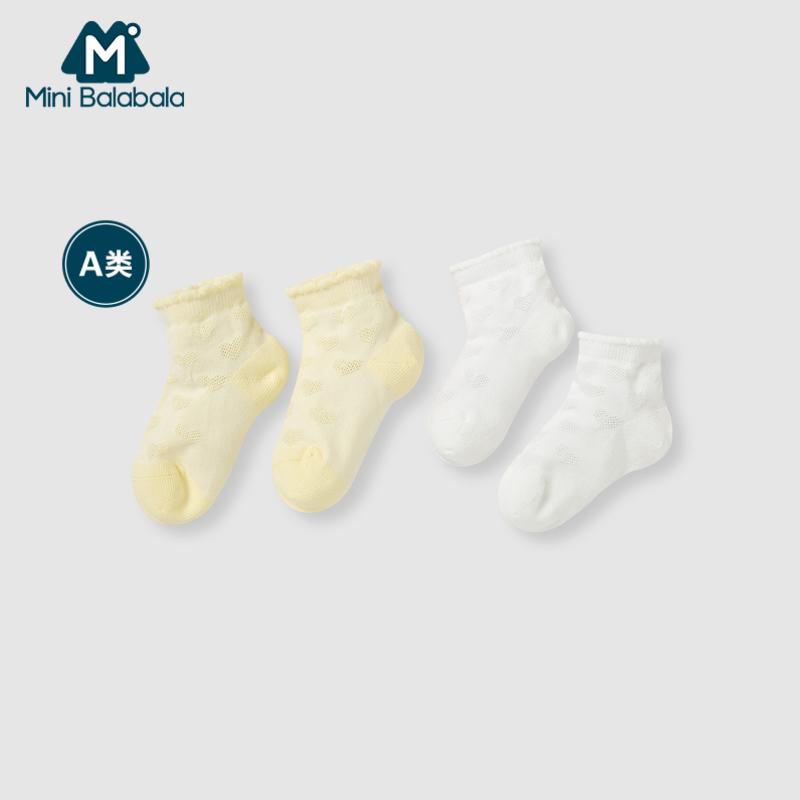 【满200减130】迷你巴拉巴拉夏新款婴儿袜子童袜短款儿童女袜两双装透气宝宝短袜