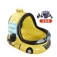 宝宝鱼婴幼儿童充气球池家用出租车波波池厚宝宝玩具海洋球