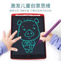 周陌 儿童手写板儿童绘画儿童涂鸦lcd手写板 电子光能小黑板 液晶手写板8.5寸