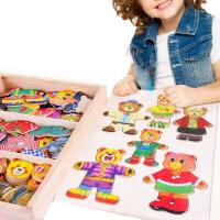 二至三岁儿童女孩开发智力玩具 男童女孩婴儿童2周岁男宝宝玩具1-3岁力开发小孩子4两5半0至6